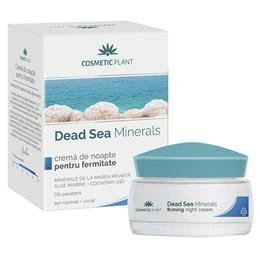 Crema de Noapte pentru Fermitate Dead Sea Minerals Cosmetic Plant, 50ml