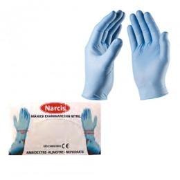 Manusi Medicale Colorate de Examinare Nitril Nepudrate Albastre Marimea S Narcis, 100 buc
