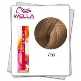 SHORT LIFE - Vopsea fara Amoniac - Wella Professionals Color Touch nuanta 7/03