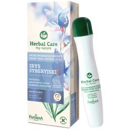 Crema Roll-On Antirid pentru Ochi cu Iris Siberian - Farmona Herbal Care Siberian Iris Anti-Wrinkle Eye Roll-On Cream, 15ml