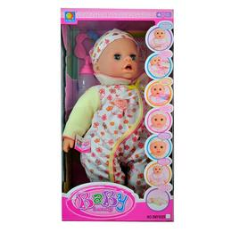 Papusa 40 cm ii cresc dintii si accesorii, Baby Lovely