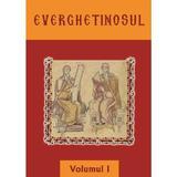 Everghetinosul vol. I, editura Egumenita
