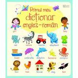 Primul meu dictionar englez-roman (Usborne) - Felicity Brooks, Rosalinde Bonnet, editura Universul Enciclopedic