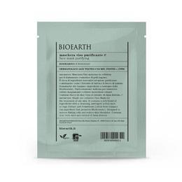 Masca ten purificatoare cu rozmarin - Bioearth, 15 ml