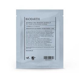 Masca ten lenitiva, hidratanta cu musetel - Bioearth, 15 ml