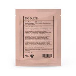 Masca ten iluminatoare antioxidanta cu alge - Bioearth, 15 ml