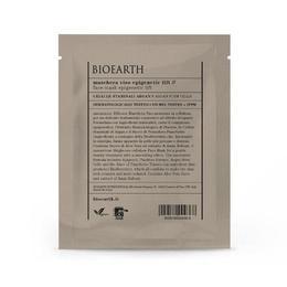 Masca ten cu celule stem din ulei de argan - Bioearth, 15 ml