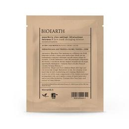 Masca ten antirid cu acid hialuronic - Bioearth, 15 ml