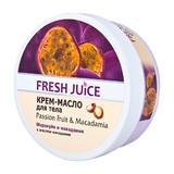 Crema-Unt de Corp Fructul Pasiunii si Macadamia Fresh Juice, 225ml