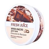 Crema-Unt de Corp Ciocolata si Martipan Fresh Juice, 225ml