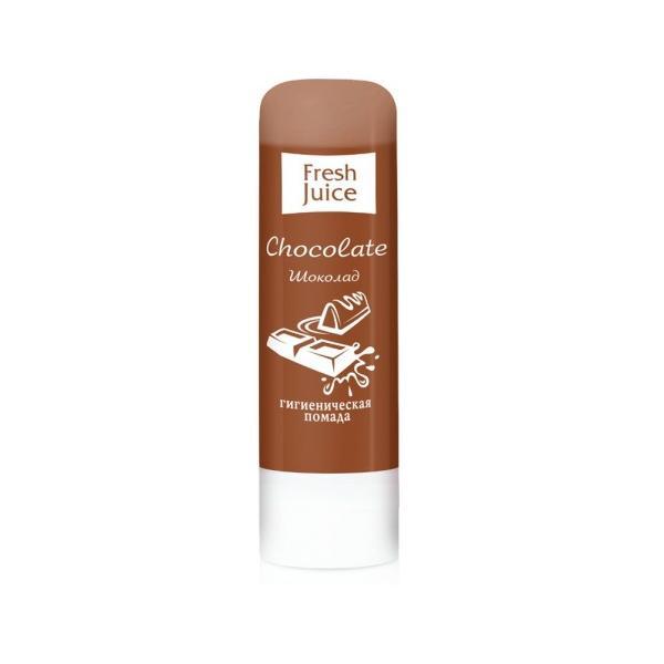 Balsam de Buze cu Aroma de Ciocolata Fresh Juice, 3.6g poza