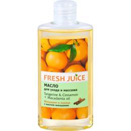 Ulei de Corp cu Mandarina, Scortisoara si Ulei de Macadamia Fresh Juice, 150ml de la esteto.ro