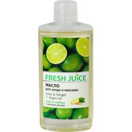 Ulei de Corp cu Lime, Ghimbir si Ulei de Argan Fresh Juice, 150ml de la esteto.ro