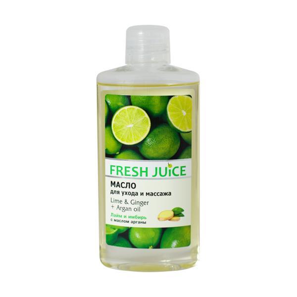 Ulei de Corp cu Lime, Ghimbir si Ulei de Argan Fresh Juice, 150ml imagine produs