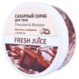 Exfoliant de Corp Ciocolata si Martipan Fresh Juice, 225ml