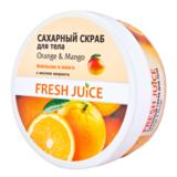 Exfoliant de Corp Portocala si Mango Fresh Juice, 225ml