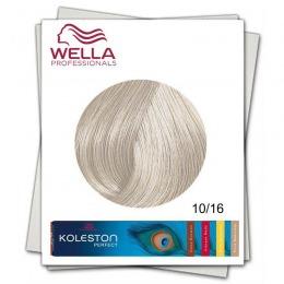 Vopsea Permanenta - Wella Professionals Koleston Perfect nuanta 10/16 blond luminos deschis cenusiu violet