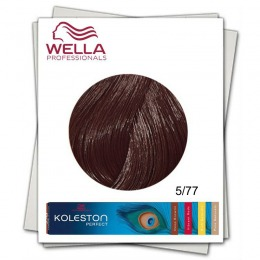 Vopsea Permanenta - Wella Professionals Koleston Perfect nuanta 5/77 castaniu deschis castaniu intens