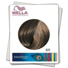 Vopsea Permanenta - Wella Professionals Koleston Perfect nuanta 6/0 blond inchis