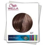 Vopsea Permanenta - Wella Professionals Koleston Perfect nuanta 6/7