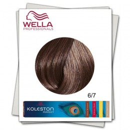 Vopsea Permanenta - Wella Professionals Koleston Perfect nuanta 6/7 blond inchis castaniu