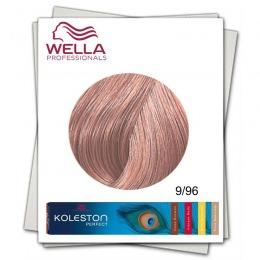 Vopsea Permanenta - Wella Professionals Koleston Perfect nuanta 9/96 blond luminos perlat violet