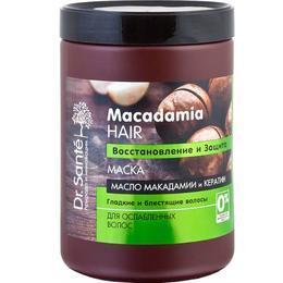 Masca Regeneranta cu Ulei de Macadamia si Cheratina pentru Par Fragil si Deteriorat Dr. Sante, 1000ml