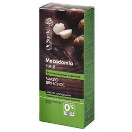 Ulei Regenerant cu Ulei de Macadamia si Cheratina pentru Par Fragil si Deteriorat Dr. Sante, 50ml