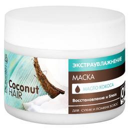 Masca Ultrahidratanta cu Ulei de Cocos pentru Par Uscat Dr. Sante, 300ml