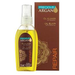 Elixir Tratament Reparator cu Ulei de Argan - Precious Argan Repair Oil Elixir with Argan Oil, 70ml