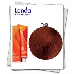 Vopsea Fara Amoniac - Londa Professional nuanta 7/43 blond mediu cupru auriu