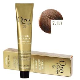 Vopsea Permanenta fara Amoniac Fanola Oro Therapy Color Keratin 7.13 Blond Bej, 100ml