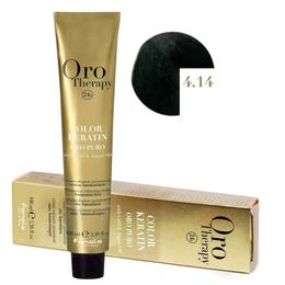 Vopsea Permanenta fara Amoniac Fanola Oro Therapy Color Keratin 4.14 Cacao, 100ml