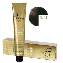 Vopsea Permanenta fara Amoniac Fanola Oro Therapy Color Keratin 6.14 Ciocolatiu Amarui, 100ml
