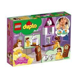 LEGO Duplo - Petrecea lui Belle (10877)