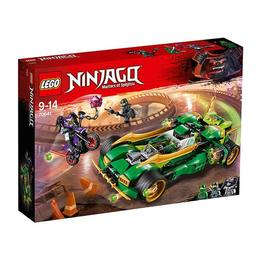 LEGO Ninjago - Vehiculul nocturn al lui Lloyd (70641)