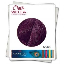 Vopsea Permanenta - Wella Professionals Koleston Perfect nuanta 55/66 castaniu deschis intens violet intens