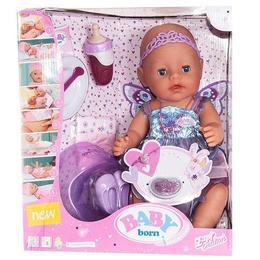 Baby born - Papusa interactiva zana - Zapf