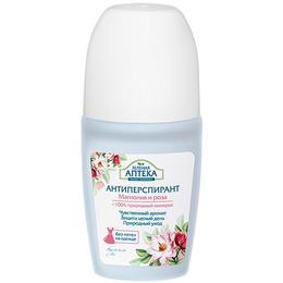 Deodorant Antiperspirant cu Extracte de Magnolie si Trandafir Zelenaya Apteka, 50ml