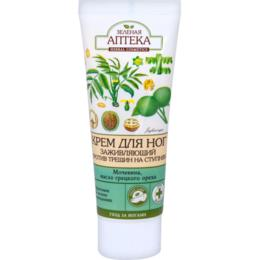 Crema Cicatrizanta pentru Calcaie Uscate si Crapate Zelenaya Apteka, 75ml