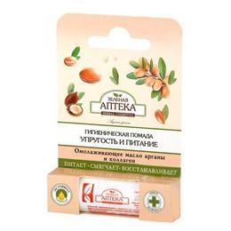 Balsam de Buze Pentru Fermitate si Nutritie Zelenaya Apteka, 3.6g