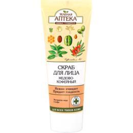 Scrub Facial Purificator cu Extracte de Miere si Cafea Zelenaya Apteka, 75ml