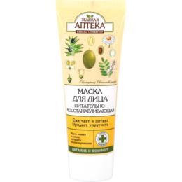 Masca Faciala Nutritiva si Regeneranta Cu Uleiuri De Cocos si Masline Zelenaya Apteka, 75ml