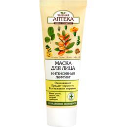 Masca Faciala Lifting cu Ulei de Argan, Extract de Alge si Unt de Shea Zelenaya Apteka, 75ml de la esteto.ro