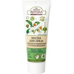 Masca Faciala Purificatoare pentru Curatarea Porilor cu Ulei de Arbore de Ceai Zelenaya Apteka, 75ml