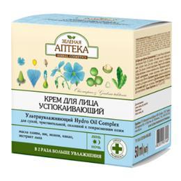 Crema Calmanta Ultrahidratanta pentru Ten Uscat, Sensibil, cu Tendinta Cuperozica Zelenaya Apteka, 50ml