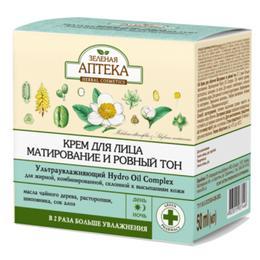Crema Matifianta Ultrahidratanta pentru Ten Gras, Mixt, cu Tendinta Acneica Zelenaya Apteka, 50ml