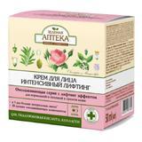 Crema Intensiva Rejuvenanta pentru Ten cu Tendinta de Uscare Zelenaya Apteka, 50ml