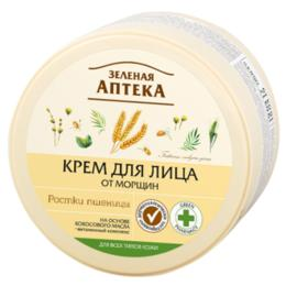 Crema Faciala Antirid cu Extract din Germeni de Grau Zelenaya Apteka, 200ml