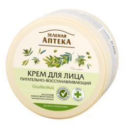 Crema Faciala Nutritiva si Regeneranta cu Ulei de Masline Zelenaya Apteka, 200ml